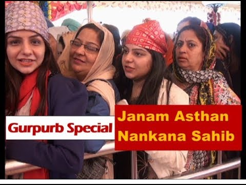 Gurpurb special Baba Guru Nanak Dev ji ! Janam Asthan Nankana Sahib ! Complete package