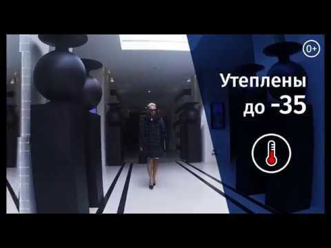 Лапландия ставрополь шубы из норки - YouTube