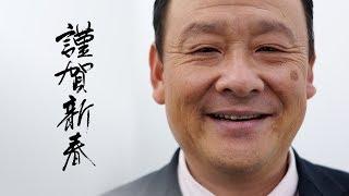 サンブリッジの統括部長である寺本慶太郎が、2014年の豊富を述べる新年...