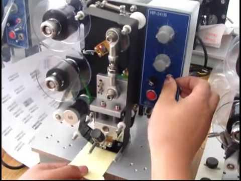 Semi-automatic Electric Hot Stamp Ribbon Coding Printer Machine Coder HP-241B