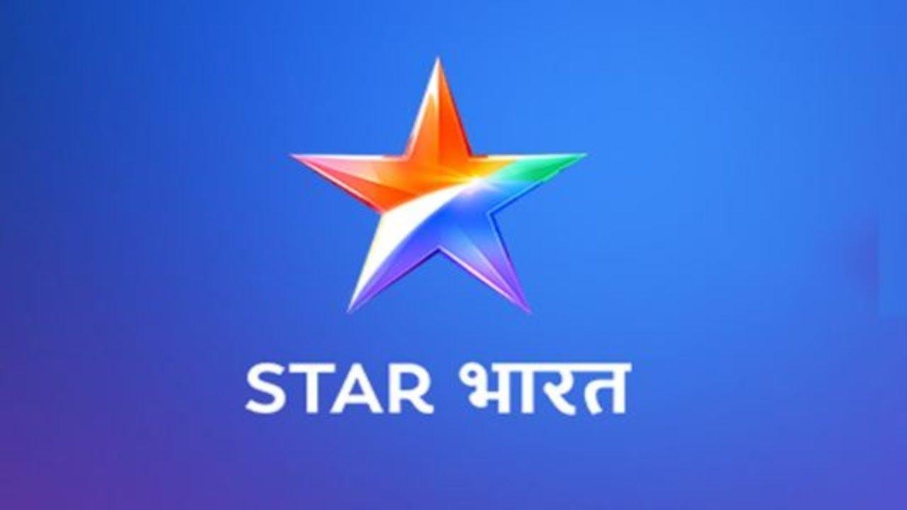 """WELL! क्या आपने """"STAR BHARAT"""" देखा ??"""