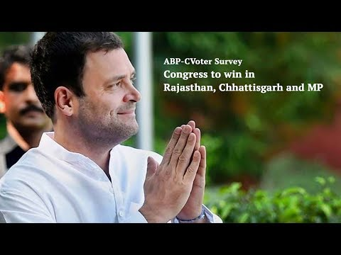 Congress to win Rajasthan, Chhattisgarh and MP elections | ABP News C-voter survey