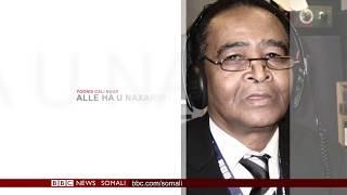 Farhan Jimale - ViYoutube