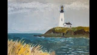 Урок 1.  Морской пейзаж с маяком. ( для начинающих)