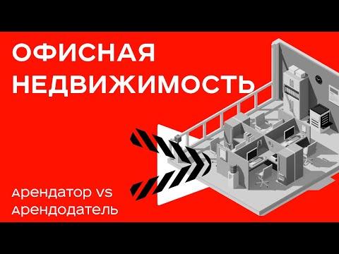 21vek.by и Bosh, демонстрация продукции