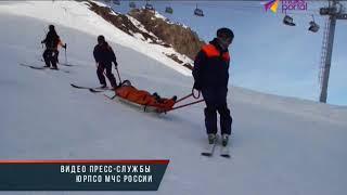 Спасатели Сочи провели тренировку на горном склоне