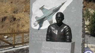 Hellenic Air Force Missed In Action Captain Sifis Anastasakis Memorial Inauguration