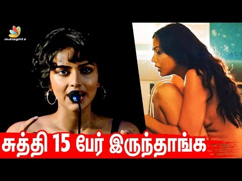 I Felt Like I Had 15 Husbands : Amala Paul Speech About Making Scene | Aadai Trailer Launch