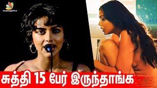 I Felt Like I Had 15 Husbands : Amala Paul Speech About Making Scene   Aadai Trailer Launch