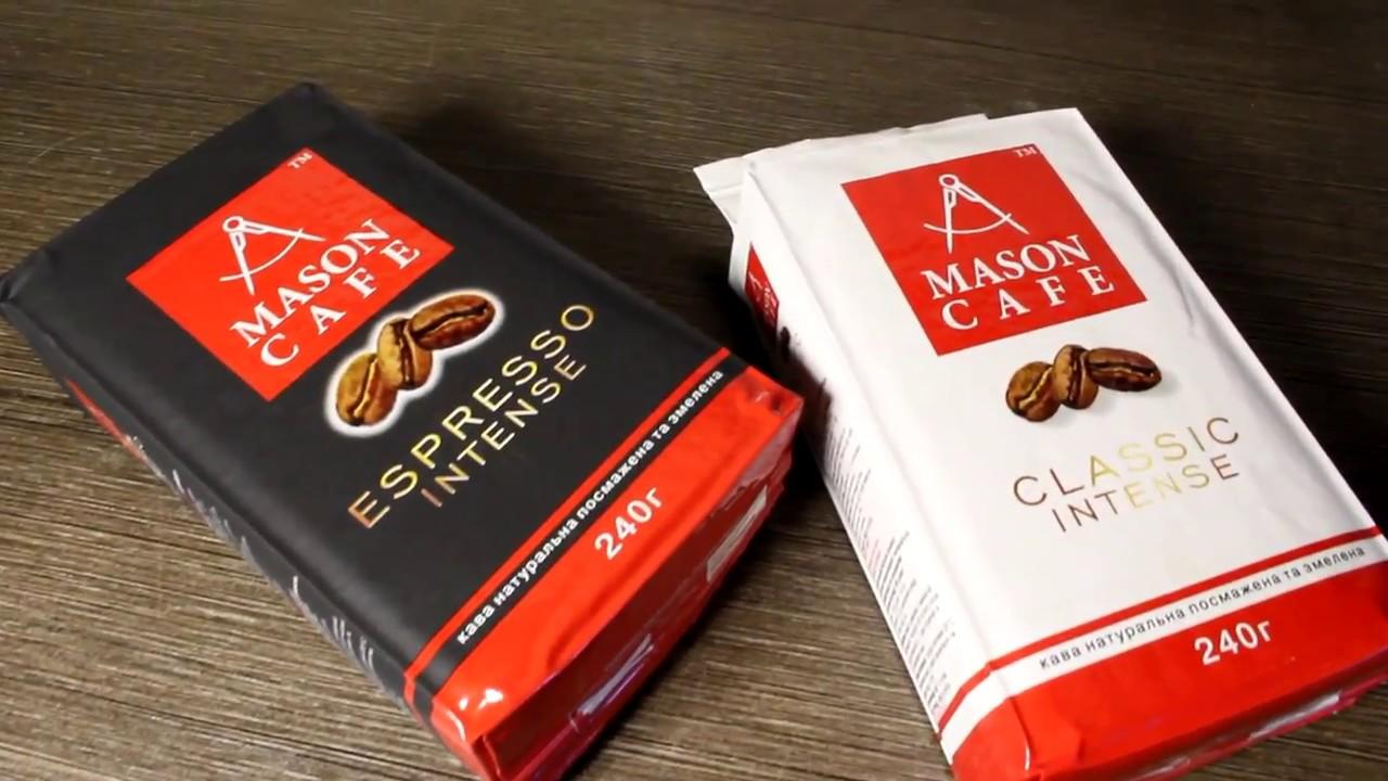 Купить кофе, узнать цены, свойства, прочитать отзывы. Кофе нашего магазина обладает особыми свойства, приносит пользу организму. Технология заваривания кофе.