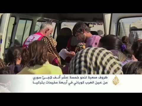ظروف صعبة لنحو 15ألف لاجئ سوري بتركيا