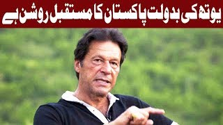 Youngsters Are The Future of Pakistan: Imran Khan - 27 April 2018 - Express News