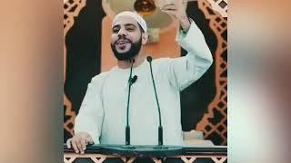 افضل خطبه للشيخ محمود الحسنات الله يقول أنا عند حسن ظن عبدي بي