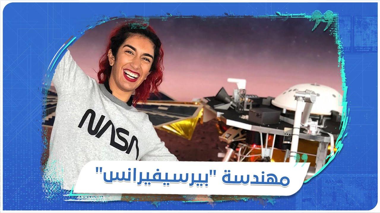 كندية من أبوين مهاجرين.. تعرف إلى المرأة التي قادت مسبار -بيرسيفيرانس- الذي هبط على المريخ  - 15:58-2021 / 2 / 21