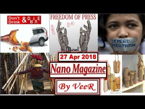 27 April 2018 - PIB, Yojana, AIR News- Nano Magazine - Paytm, Champaran Movement - Current Affairs