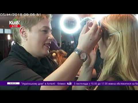 Телеканал Київ: 05.11.18 Столичні телевізійні новини 09.00