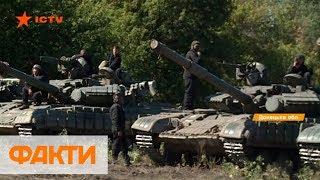 Танки, артиллерия и вертолеты: на Донбассе состоялись военные учения бойцов ООС