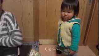鈴木穂乃香さんです。1歳9ヶ月の時に撮影したものです。 私としたことが...