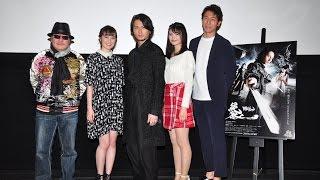 Keita Amemiya, Ray Fujita, Aoshima Kokoro, Matsuyama Meari & Yuge T...