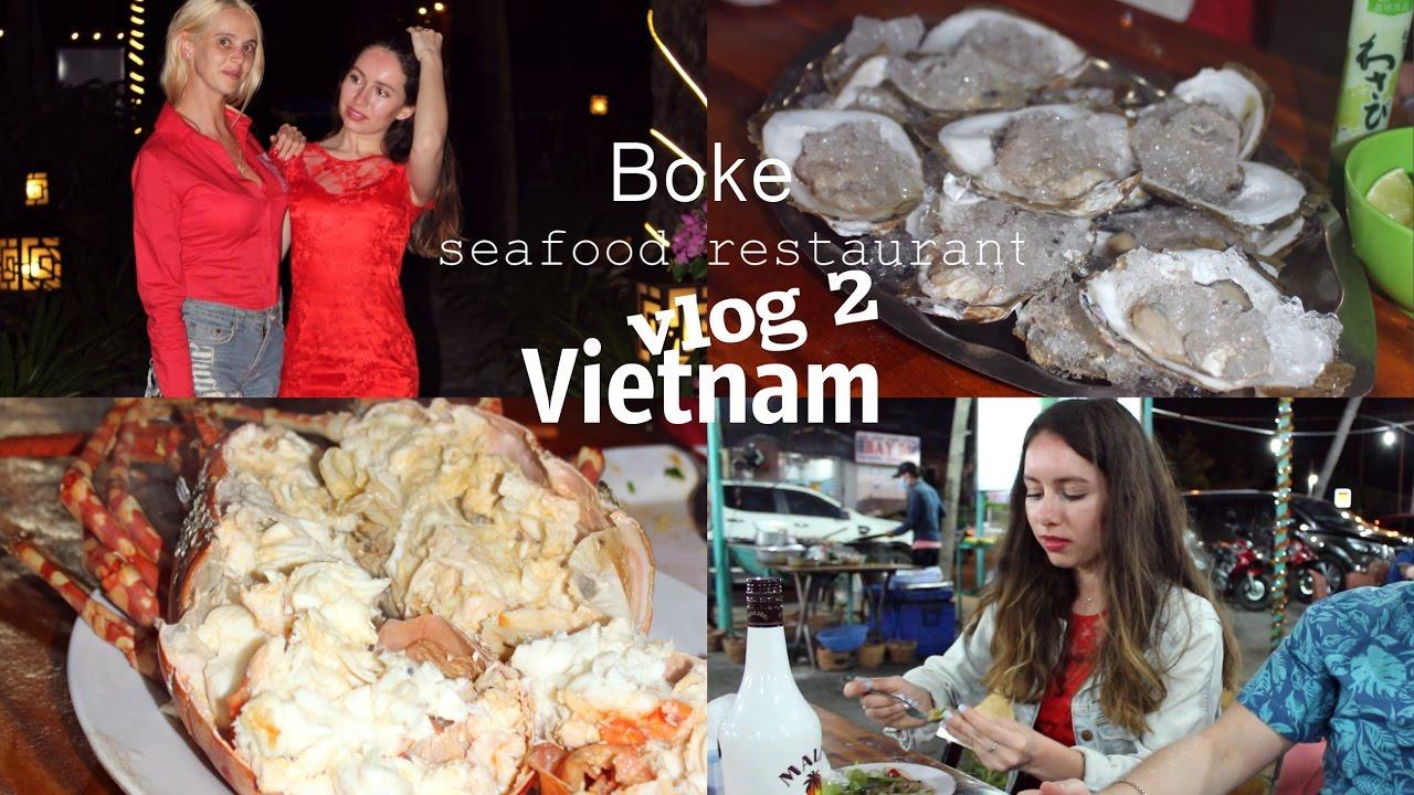 муй нэ вьетнам где поесть
