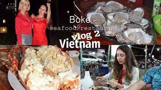 БОКЕ Рыбный рынок/ресторан во Вьетнаме Муйне ЦЕНЫ НА СВЕЖИЕ МОРЕПРОДУКТЫ 2017
