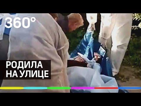 Женщина родила прямо на улице в Дзержинске