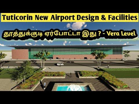Tuticorin Airport Expansion   Tuticorin district special   Tuticorin airport news   Domestic Airport