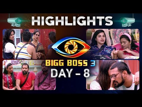 Bigg Boss Telugu Season 3: Episode 9 Highlights | Bigg Boss 3 Telugu 2nd Week Nominations List |ABN