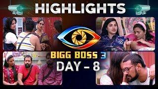 Bigg Boss Telugu Season 3: Day 8 Highlights | Bigg Boss 3 Telugu 2nd Week Nominations List |ABN