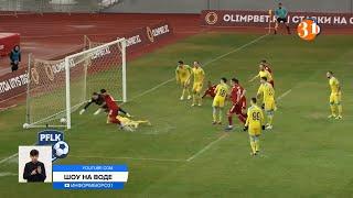 Позор за 40 млн. евро: чемпионат Казахстана по футболу стал посмешищем