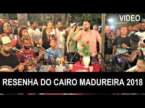 RESENHA DO CAIRO MADUREIRA - RODA DE SAMBA EM MADUREIRA 2019 BSP