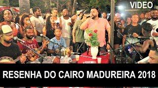 Baixar RESENHA DO CAIRO MADUREIRA - RODA DE SAMBA EM MADUREIRA 2019 BSP