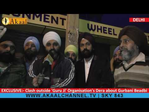 Clash outside 'Guru Ji' Organisation's Dera, Delhi about Gurbani Beadbi