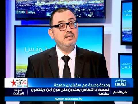 Ouhayda Ouhayda du lundi 24/04/2017