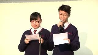 東華三院馮黃鳳亭中學 2012-13年度 中六昔別早會 6C