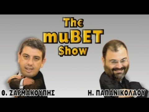 The MuBET Show - 25.11.2014 - Web TV