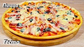 ДОМАШНЯЯ ПИЦЦА Секреты идеального тонкого теста Вкусный Рецепт Пиццы от Кулинарная минутка ТВ