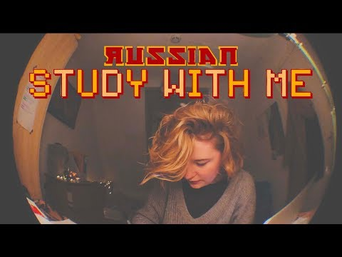 russian study with me