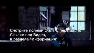 Терминатор 5 генезис трейлер на русском языке