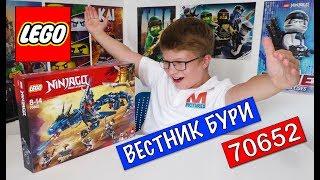 НОВИНКА 2018 LEGO NINJAGO 70652 Вестник бури ОБЗОР
