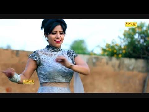 Rachna Tiwari,Janu Rakhi I Daal Mein Kala I Raj Mawar I New Haryanvi Song I Sonotek