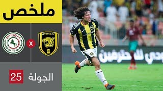 ملخص مباراة الاتحاد والاتفاق  في الجولة 25 من الدوري السعودي للمحترفين