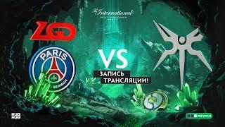 PSG.LGD vs Mineski, The International 2018, Group stage, game 1