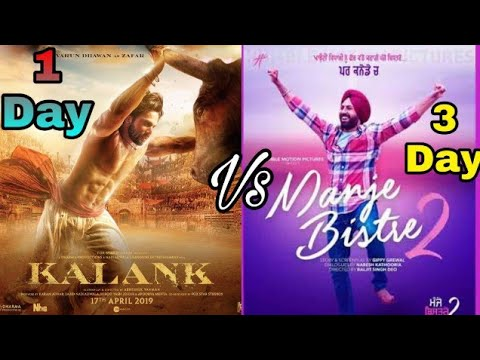 Box Office Collection, Kalank Box Office Collection Day 1, Manje Bistre 2