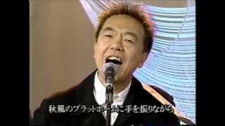 演奏曲目:港のロキシー 演奏:ライオン・メリィ、川口義之、青木孝明.
