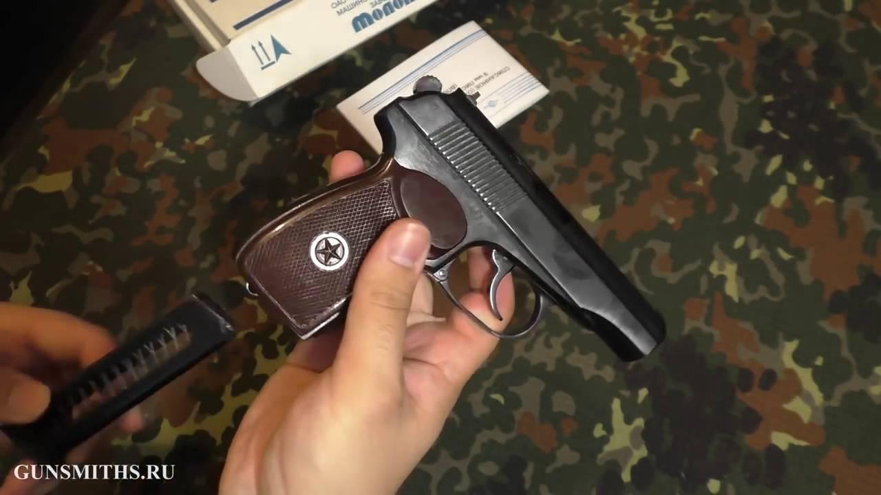 28 июн 2016. Связь со мной: ▻http://gunsmiths. Ru/ ▻skype gunsmithsru ▻e-mail denis. G. Guns@gmail. Com ▻http://vk. Com/gunsmiths.