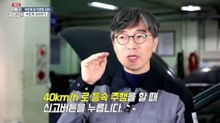 [NCS] 자동차정비검사 08 속도계 및 전조등 검사