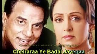 Naam gum jaayega - Karaoke