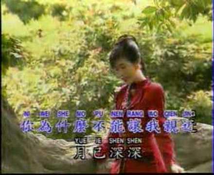 Xin shang ren