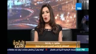 د.رضا شتا المستشار الإعلامي المصري ببرلين :المسئول عن هيئة الإستعلامات يهدمها الان وغيرمقدرأهميتها